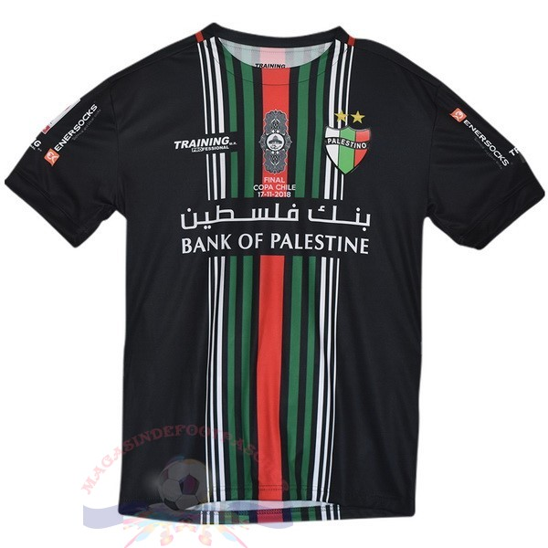Magasin Foot Enersocks Coupe Finale Cd Palestino 2018 2019 Noir
