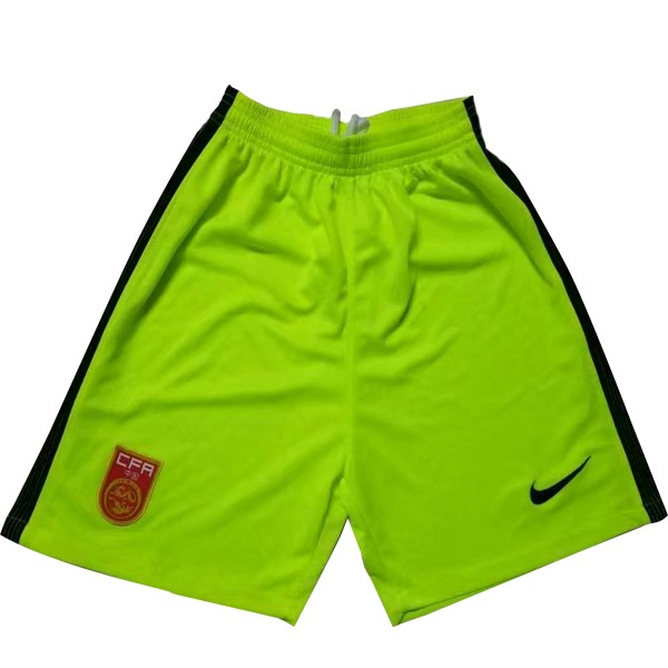 Magasin Foot Nike Shorts Gardien Chine 2017 Vert