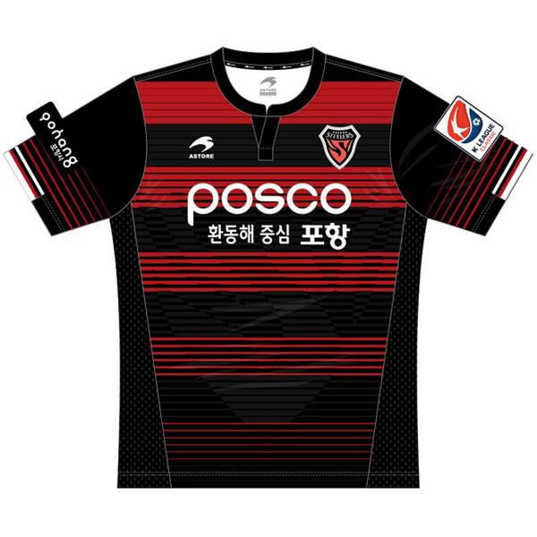 Magasin Foot Astore Domicile Maillots Pohang Steelers 2017 2018 Rouge