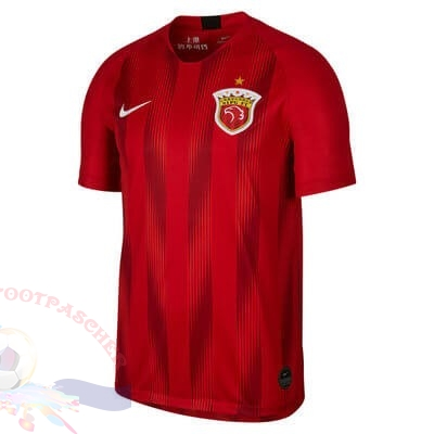 Magasin Foot Nike Domicile Maillot SIPG 2019 2020 Rouge